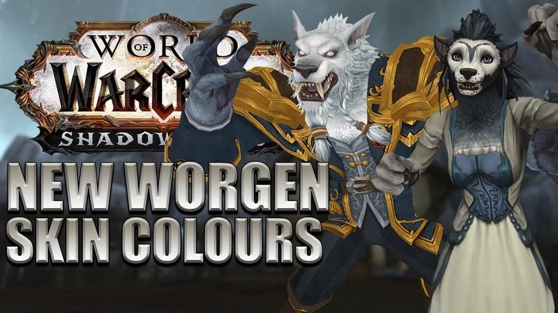 NEW Worgen FaceSkin Colour Customizations   Shadowlands Alpha
