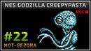 NES Godzilla Creepypasta GameDev 22 Not Gezora Pathos