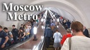 Moscow Metro Big Trip from Tulskaya to Komsomolskaya with Different Russia 2019