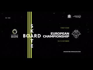 European skateboarding championships 2019 semi-finals