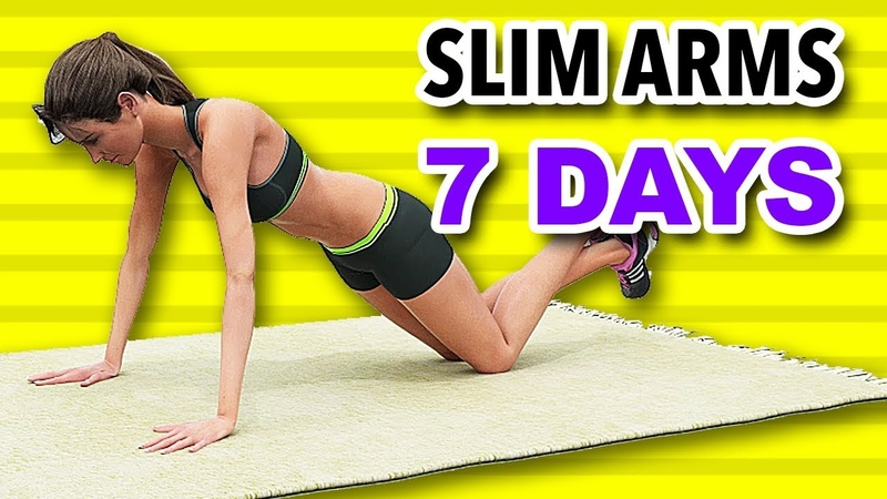 How to Lose Arm Fat In 7 Days Slim Arms FAST