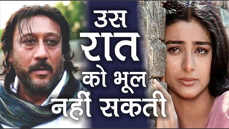 Jab Jackie Shroff Ne Tabu Ko Drunk Hokar Kiya Molest Dirty Bollywood