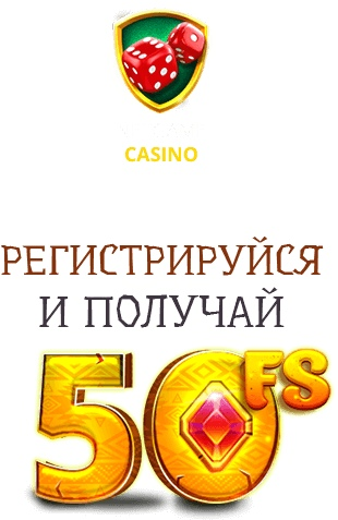 Советские игровые автоматы сафари