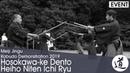 Hosokawa ke Dento Heiho Niten Ichi Ryu Miyata Kazuhiro Meiji Jingu Kobudo Taikai 2019 60fps