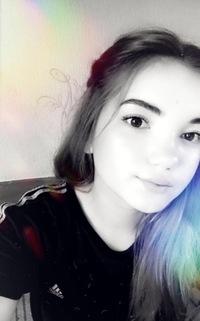 Нуриева Элина