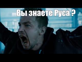 Вий 2: Александр Петров  Годзилла Король Монстров