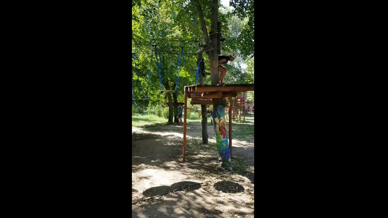 парк лукоморье