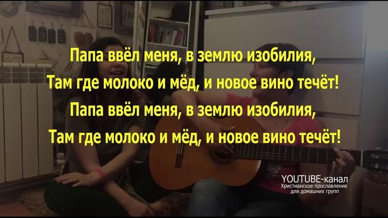 ЭЙ, НИЩЕТА (2019)- ДАВАЙ ДО СВИДАНИЯ слушай нищета - давай досвидания | Елизавета Сулейманова