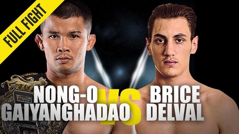 Nong O Gaiyanghadao vs Brice Delval September 2019