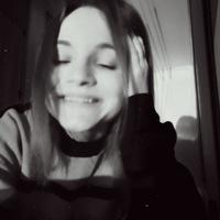 Алина Сотникова