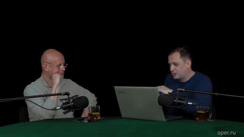 Разведопрос Егор Яковлев о протоколах сионских мудрецов