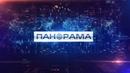 Более 1 млн. рублей на восстановление лифтов в Ясиноватой. Процесс идёт! 18.10.2019, Панорама