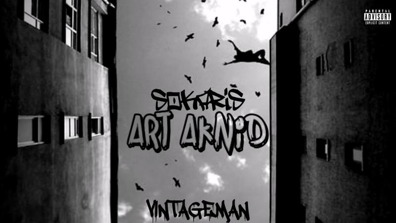 Sokaris x Art Aknid Dreams rap instrumental hip hop beat