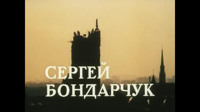 Овод Перселл Увертюра к опере Гордиев узел