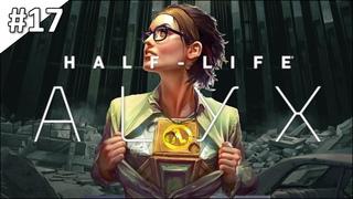 Half-Life: Alyx - полное прохождение в VR | часть #17