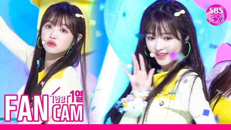[안방1열 직캠4K] 오마이걸 유아 BUNGEE(Fall in Love) (OH MY GIRL YOOA Fancam)ㅣ@SBS Inkigayo_2019.8.11