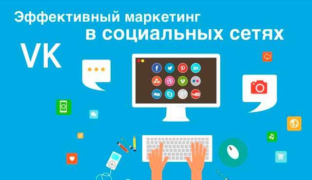 Покупка просмотров и голосов ВКонтакте