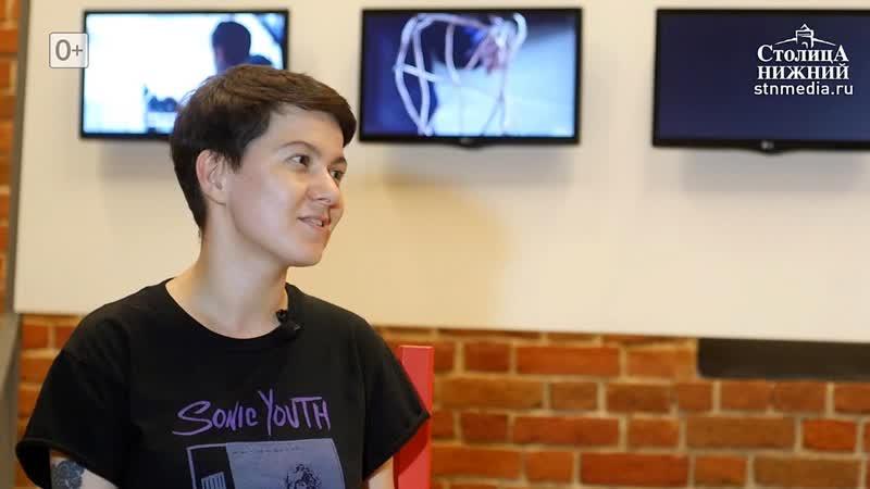 Катерина Садовски: Переработанный пластик как материал для искусства
