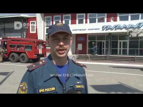 Златоустовские огнеборцы 4 дня подряд ликвидировали пожар в ФОК Таганай