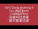美国红歌 《没被叫过赤匪就不算革过命》 Ain't Done Nothing if You Ain't Been Called a Red 中英 2746