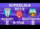 BUXORO BUNYODKOR 2 2 O'YIN SHARHI 26 04 2019 COCA COLA SUPERLIGA TUR 6