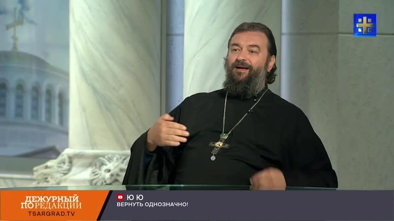 Священник Cмертная казнь не наказание а ограждение общества от нелюдей