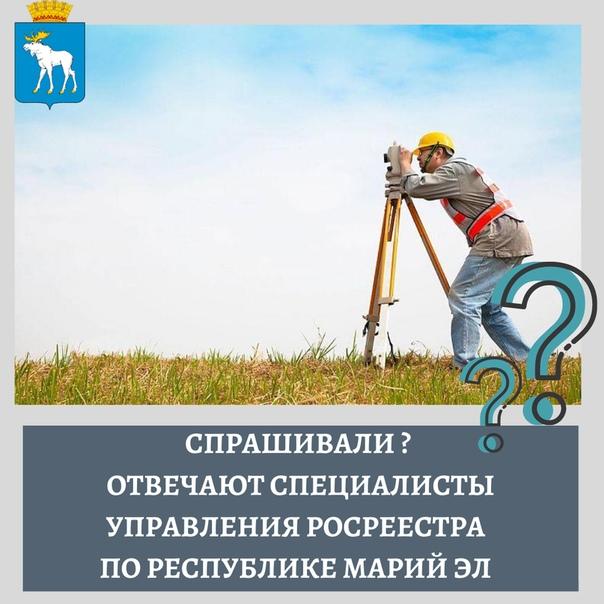 Требуется кадастровый инженер для удаленной работы удаленная работа наполнение сайта товарами