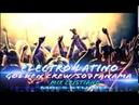 Electro latino mix cristiano música cristiana urbana