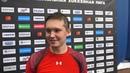 Антон Красоткин Будем дальше готовиться к сезону