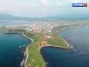 Письма из провинции. Остров Кунашир (Курильские острова). Жемчужина Тихого океана (2019)