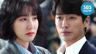 [스토브리그] 3차 티저 '남궁민 X 박은빈 실패에 익숙한 우리들의 이야기 '  /  Hot Stove League Teaser ver.3 | SBS NOW