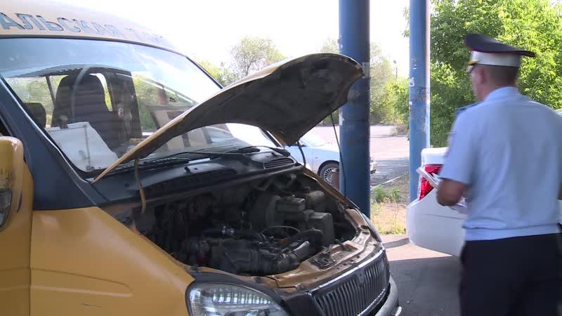 Мероприятия по контролю за пассажирскими перевозками в г. Орске, Новотроицке