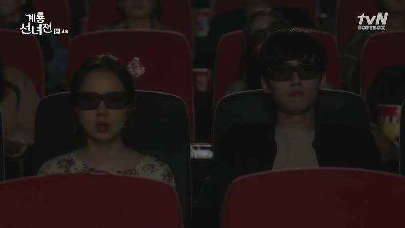 Когда смотришь кино с впечатлительным человеком 😂 | Сказка о фее Керён (Смешные моменты)