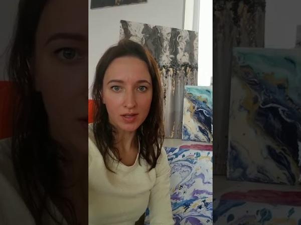 Отзыв ученицы Марии Фроловой с курса по жидкому акрилу Fluid Art 2.0 от школы Арт Лаб Онлайн