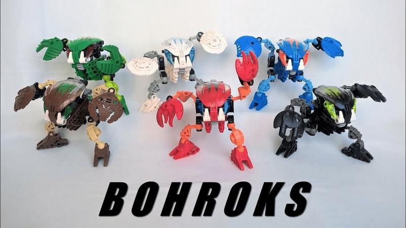 Лего Бионикл Обзор БОРОКИ и Бороки Кал Lego Bionicle Bohrok and Bohrok Kal sets review
