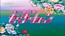 Sailor Moon OP Japanese/English Mastered 60FPS HD/HQ *Moonlight Densetsu*