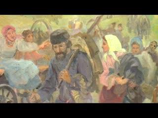 Видео-экскурсия по выставке «Ф.В. Сычков – певец радости». Третья часть.