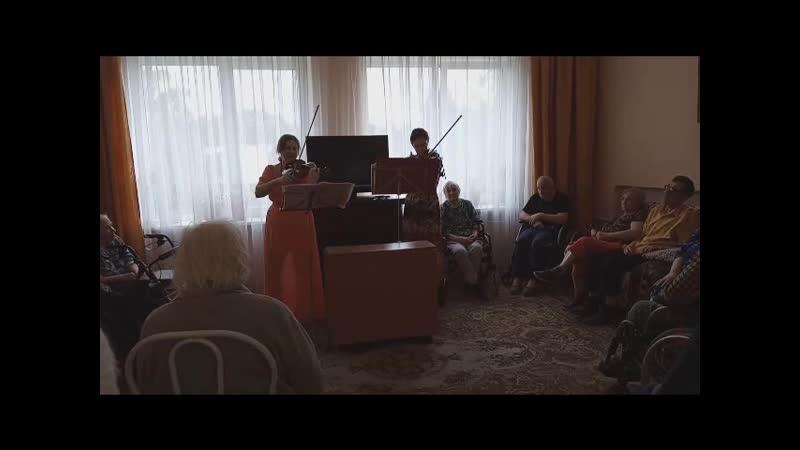 Концерт в Каменогорском интернате
