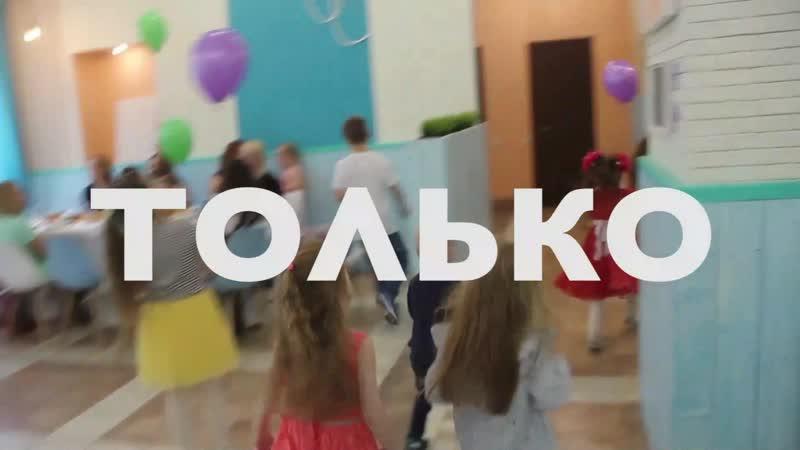 VIDEO-2019-11-12-15-12-26.mp4
