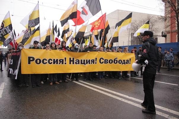 Давайте разберём мифы и уловки пропагандистов толерантности и интернационализма в России, что бы знать как им противостоять. 1) Россия - многонациональное государство. Это, пожалуй, наиболее