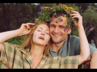 Для начинающих любить (2010) Мелодрама