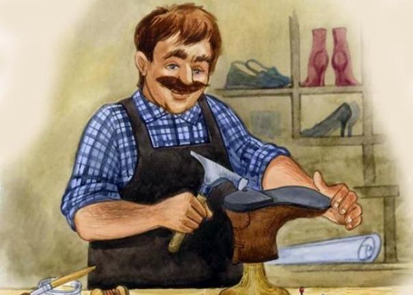 Поздравления для обувщика