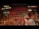 Taiwan MC Ft. Miscellaneous (Chill Bump), Paloma Pradal, DJ Idem - A Mi Lado
