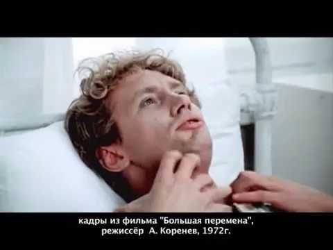 Ночной перекрёсток. Чтобы помнили Юрия Кузьменкова и Александра Ленькова
