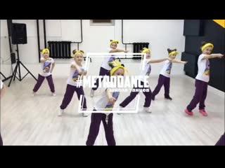 Детские танцы в metro dance