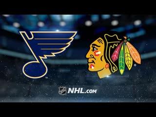 НХЛ | Сент-Луис Блюз - Чикаго Блэкхокс
