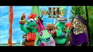 Warcraft- пластилиновый мультик