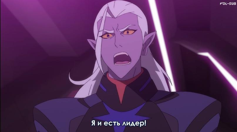 Спаситель вселенной Вольтрона, изображение №21