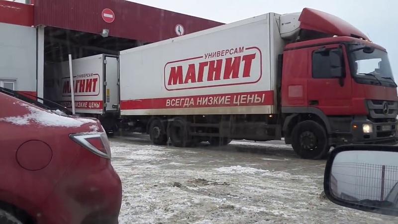 Почему не стоит работать в МАГНИТЕ (ЧАСТЬ -2 )водителем прямой доставки в Московской област