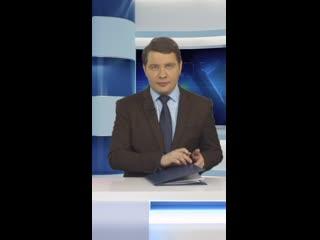 Новости Народного ТВ: самое важное 9 января 2020 года за три минуты